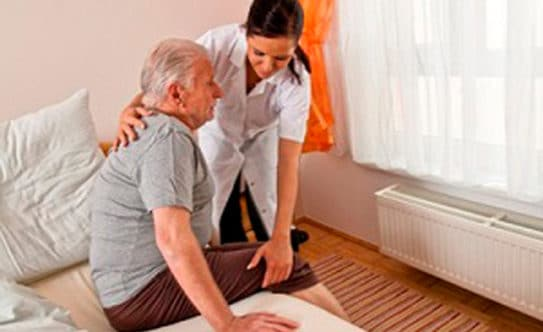 Реабилитация в доме престарелых